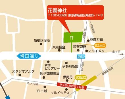 2019 東京近郊 去年のお守りをお焚き上げ どんど焼きをする神社ご紹介