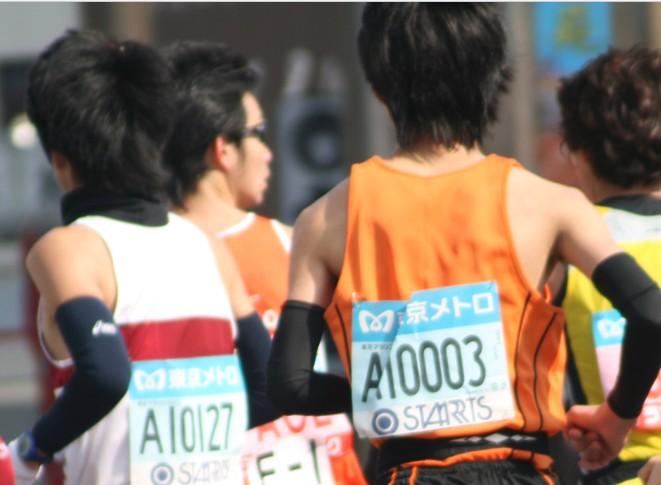 東京マラソン2019〜東京五輪代表選手選考レース〜東京が一つになる日