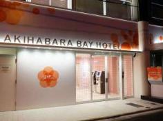 秋葉原BAY HOTEL 女性専用カプセルホテル