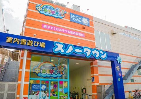 日本最大級!!親子で1日遊べる屋内遊園地≪ 東京あそびマーレ ≫に行こう