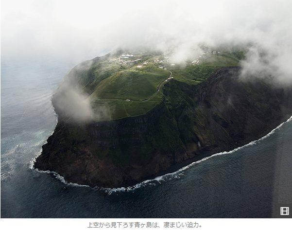 ひんぎゃの塩 地熱蒸気を使って青ヶ島の製塩所で作る